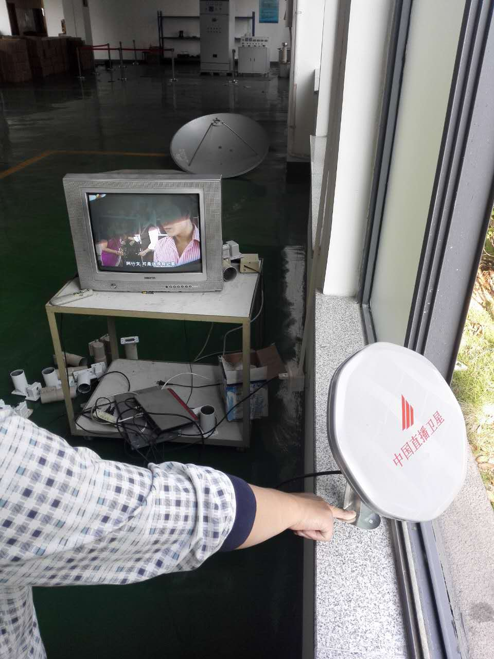 digital tv 26cm ku band lnb in mini satellite dish antenna
