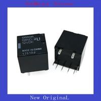 5PCS 10PCS/LOT G8ND NEW Auto Relay G8ND 2U 12VDC G8ND 2U 12VDC 12V DIP8