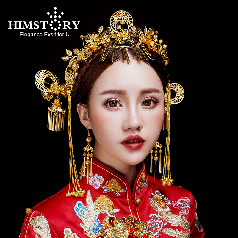 1950 S Style Wedding Hair: HIMSTORY Retro Gold Color Ancient Headpiece Hair Jewelry