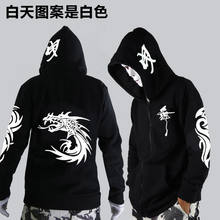 Unisex Noctilucent long sleeved jacket clothes loose coat and students fashion clothing dance night shining clothing