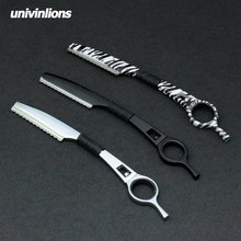 univinlions rotary razor hair styling thinning hairdressing scissors straight salon hairdresser cutter barber
