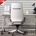 2016 New 100% genuine leather Computer chair b-o-s-s chair