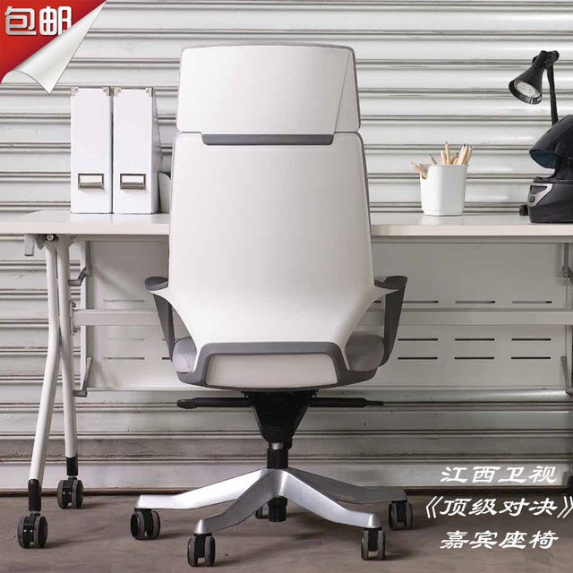 office chair genuine leather white. 2016 new 100% genuine leather computer chair b-o-s-s office white