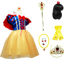 Girls Snow White Princess Dress Kids Summer Costume With Cloak Children Halloween Birthday Party  Cosplay Clothes цена и фото