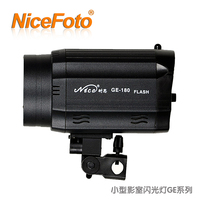 NiceFoto studio flash overlooks ge 230w portrait clothes testificate photography light aluminum fuselage