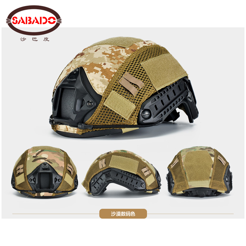 Image 2 - Wargame Gear CS Head Circumference 52 60cm molle LOOP decorate Tactical Helmet Cover Cloth Airsoft Paintball FAST Helmet Cover-in Paintball Accessories from Sports & Entertainment
