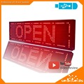 26.4 X 7.5 Inches Programmable Scrolling LED Sign Message Board Display-RED