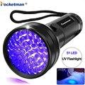 УФ фонарик черный свет, 51 светодиодный 395 нм УФ фонарик детектор с лампой чёрного света для собак мочи, домашних пятен и постельное белье