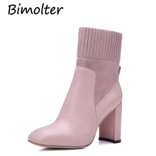 Bimolter 9 High Square Heel Women Ankle Boots Sweet Pink Black Brand Fashion Female Casual Party Wedding Short Shoes NB076
