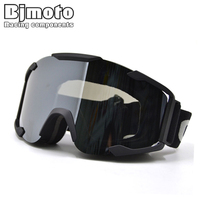 MG 017A BK SV CRG Brand Ski Goggles Reflective Double Anti Fog Big Ski Mask Glasses