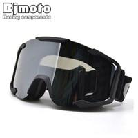 MG 017A BK SV CRG Brand Ski Goggles Reflective Double Anti Fog Big Ski Mask Glasses