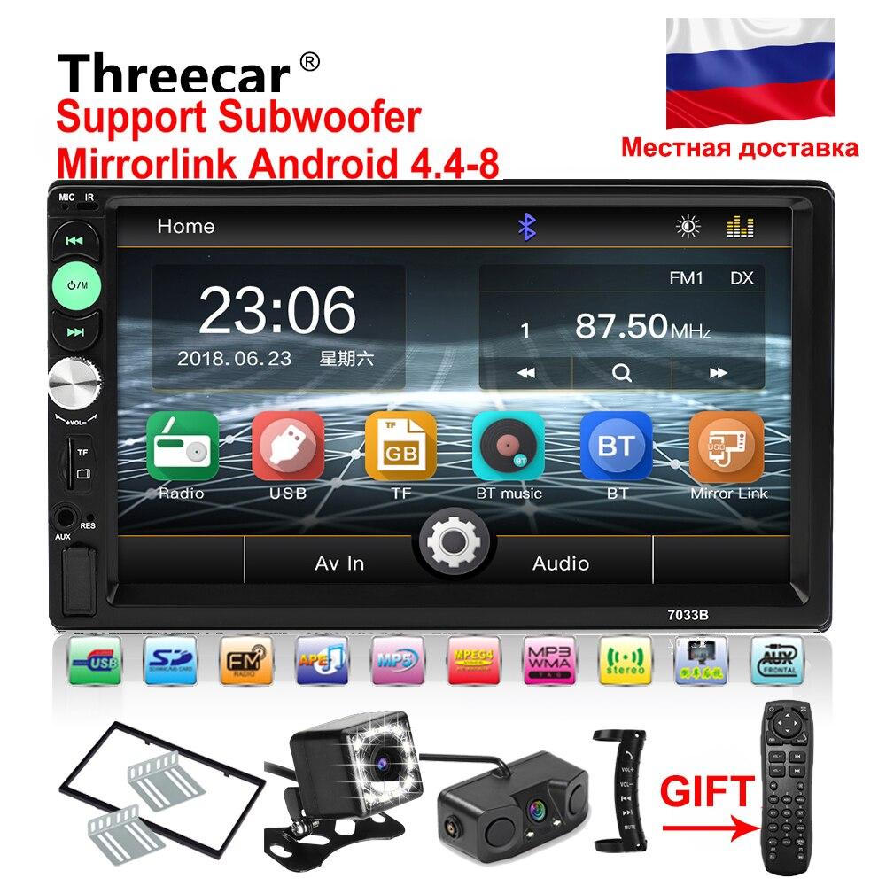 Зеркало Ссылка Android 8,0 автомобильный Радио 2din 7 ''сенсорный экран MP5 плеер Bluetooth hands free FM/TF/USB камера заднего вида mp5 Авторадио