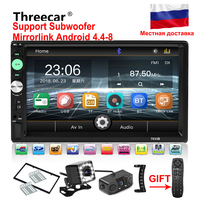 mirror link Android 8.0 car radio 2din 7'' Touch Screen MP5 player Bluetooth hands free FM/TF/USB rear view camera mp5 autoradio