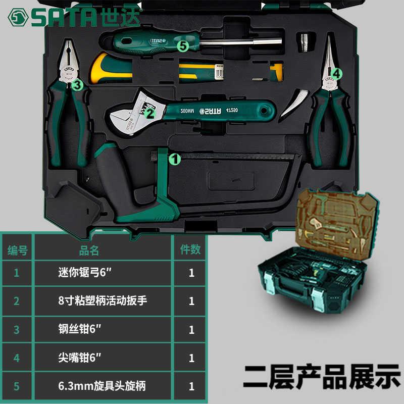 SATA 88 шт. Электрический бытовой аппаратный ящик, многоцелевой электрик деревообрабатывающий Ремонтный комплект, ручная дрель 05152