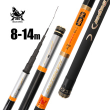 Handing 8m 9m 10m 11m 12m 13m 14m high Carbon fiber Super Hard Fishing Rod Telescopic