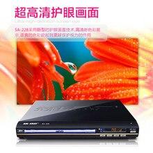 SAST/sa-228 DVD EVD DVD Специальное предложение dvd-плеер машина CD HD плеер мини