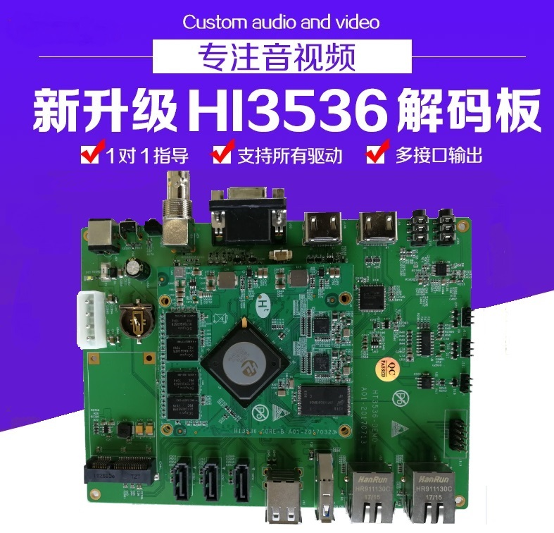 Hi3536 Development Board Supports 4K 1080p H264/H265 Decoding