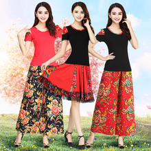 Chinese style clothes square dance skirt womens dance skirt dancing clothing flower stage performance with short sleeve Top 2017 square dance clothing women skirt suit short sleeved dance dress skirt with top women s clothes twinset