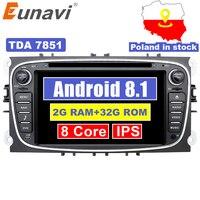 Eunavi 2 din Android 8,1 Восьмиядерный автомобильный DVD плеер с gps навигатором для Ford Focus Galaxy Аудио Радио стерео wifi головное устройство 1024*600
