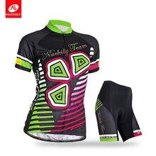 все цены на Nuckily Summer Women's  Custom Sports Wear  Quick-Dry Breathable Mountain Biking Cycling Clothes   GA005GB005 онлайн