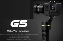 Feiyu G5 Handheld Aluminum Gimbal Stabilizer Compatible With Gopro Hero5, Hero4 And Action Cameras with similar size