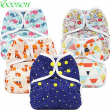 ФОТО 5 pcs reusable diaper cover double gussets cloth diaper cover pul colorful printed washable nappy cover waterproof  for baby