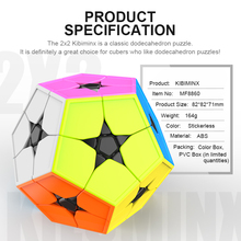 New MoYu Cubing Classroom Meilong 2x2X2 Megaminxeds Stickerless Magic Cube Mini 12-side Puzzle Speed Cubes Educational Toys