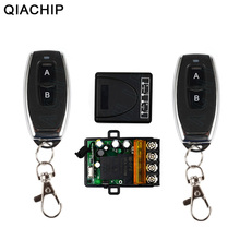 433Mhz Universal Wireless RF Remote Control Switch AC 220V 1CH 30A Relay Receiver + 2 CH 433 Mhz Remote For Water Pump стоимость