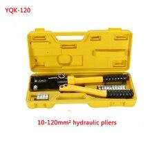 1 шт. 10-120 мм обжимной диапазон гидравлический обжимной инструмент YQK-120 Рука обжимной инструмент для обжима терминалы
