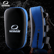 2pcs Blue Sanda Kickboxing Kick Pads
