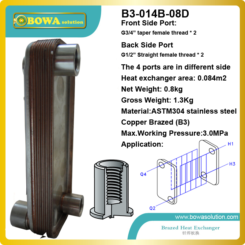 B3-014-08 Stainless Steel Plate heat exchanger with mounting screw for wall hanging furnance replace SWEP heat  exchangers b3 026b 26d copper brazed stainless steel big hole type plate heat exchanger for heating equipment and water chiller 7kw r22