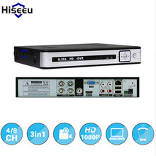 Promo offer AHDNH 1080N 8CH CCTV Mini Coaxial DVR Digital Video Recorder For CCTV VGA HDMI Security System NVR For 1080P IP Camera H.264 41