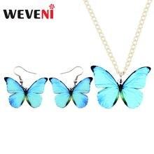 Weveni оригинальные Акриловые Модные серьги бабочки morfo menelaus