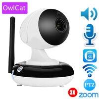 HI 3516C SONY323 Low Lux CMOS Home IP Dome Camera HD 960P 1080p 3X Auto Zoom