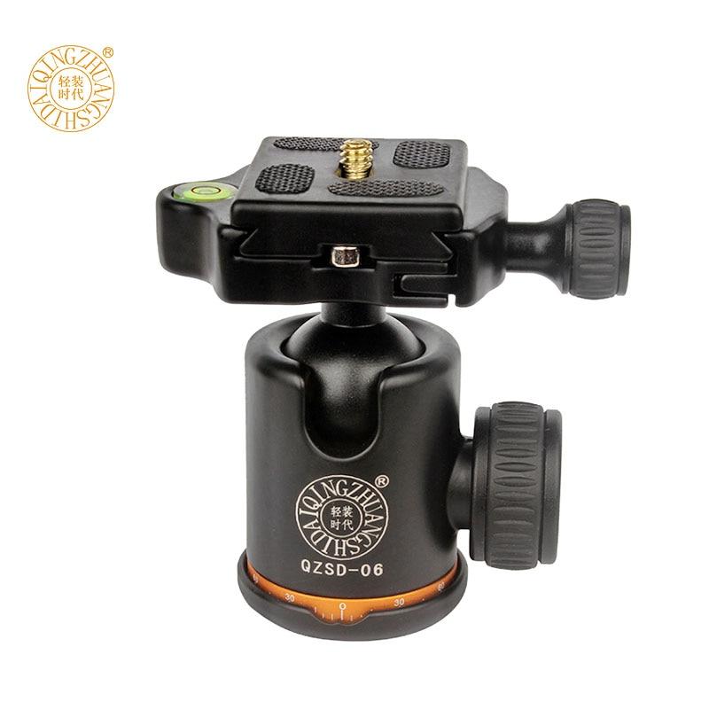 QZSD Q06 ალუმინის სამფრთიანი - კამერა და ფოტო - ფოტო 2