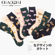 CHAOZHU 2018 New Cute Kawai Cartoon Women Combed Cotton Socks Funny Gift Shiba Inu Cat Pig Corgi Lovely Animal Pattern