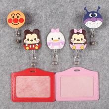 Beautiful Mouse Badge Scroll Nurse Office Reel Cute Scalable Exhibition Entrance School Guard Card ID PU Girl Holder