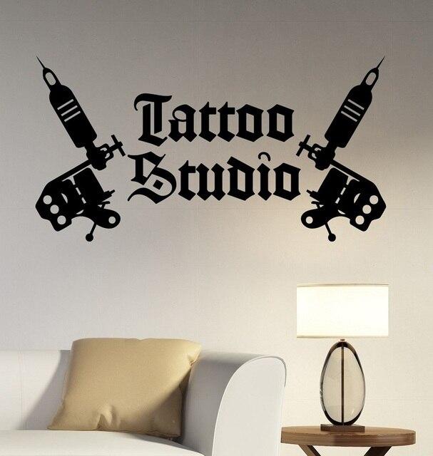 Виниловая наклейка на стену для тату салона, тату машинки, инструмент для тату, логотип, тату окно для студии, наклейка в стиле арт деко 2WS03