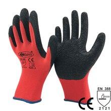 NMSAFETY 13 г латексом легкой промышленности перчатки Садоводство перчатки латексные перчатки сад многие вариант цвета купить перчатки онлайн
