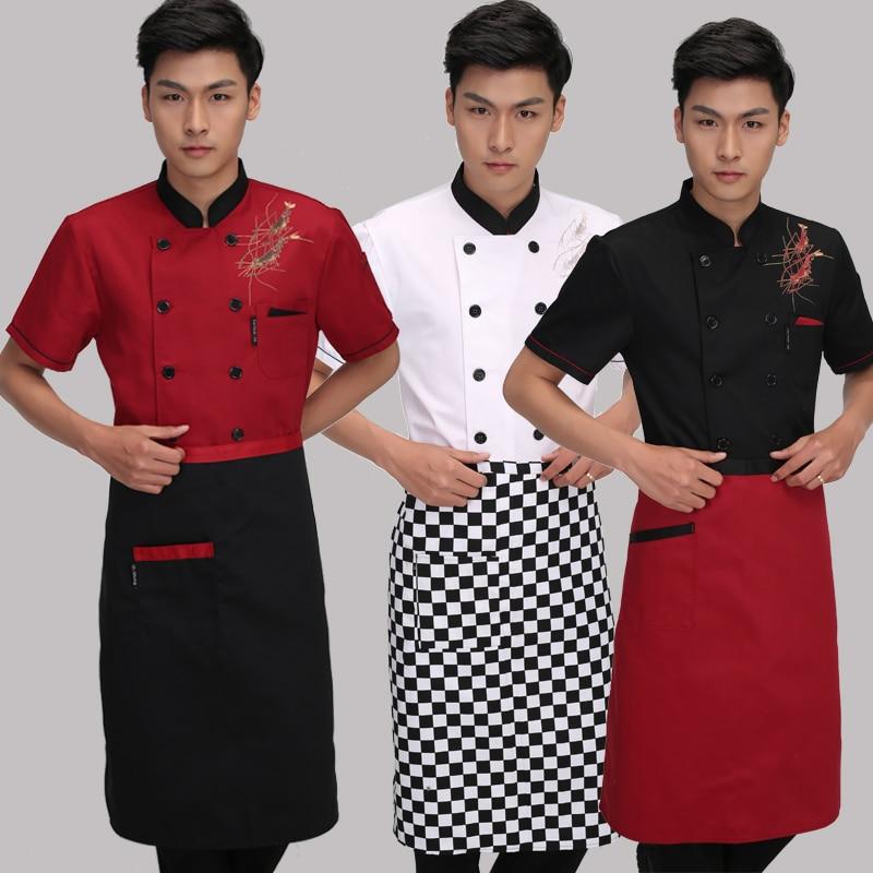 Mens Chef Jacket Food Service Short Sleeve Kitchen Uniform Overalls