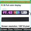 """SMD P7.62mm светодиодных вывесок, привело сообщение, крытый полный цвет программируемые светодиодные вывески, H6.3 """"х W40"""" (128 Pixel * 16 Pixel)"""