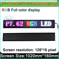 "SMD P7.62mm led signs,car led message, Indoor full color programmable led signs, H6.3"" x W40"" (128Pixel*16Pixel)"