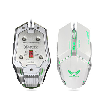 ZERODATE X700 3200DPI Optical Professional Wired Gaming Mechanical