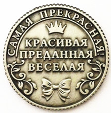 free shipping russian style  coins  currency creative gift crafts ancient coins  soccer Russian commemorative coins