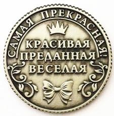 bezmaksas piegāde krievu stila monētas valūta radoša dāvanu amatniecība senās monētas futbols Krievu piemiņas monētas