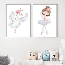 Ballerina Nursery Wall Art Canvas Posters Swan Dance Prints Cartoon Painting Kids Decoration Picture Baby Girl Bedroom Decor(China)