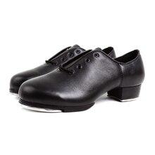 цены Sneaker Leather Shoes Dance Tap Hard Bottom Men Shoes Female Adult sports Dance Shoe natural Genuine Leather man Children shoes