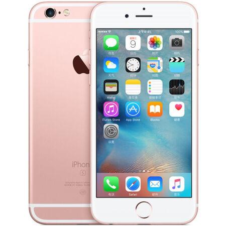 Apple iPhone 6s 4 7 IOS Dual Core 12 0MP Camera 2GB RAM 16GB ROM Fingerprint
