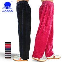Zooboo, шаровары, одежда для йоги, тайцзы, квадратные штаны для танцев и йоги, штаны для бега кунг-фу, штаны для медитации, штаны для боевых искусств