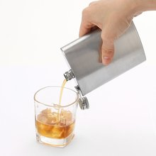 8oz Stainless Steel Whisky Hip Flask Alcohol Bottle as a bridesmaid gift of travel liquor bottle whisky flask alcohol